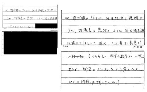 画像2 日韓首脳会談19611112
