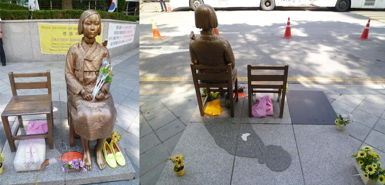 平和の碑(ソウル・日本大使館前 平和路)