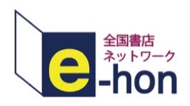 Buy Now: e-hon